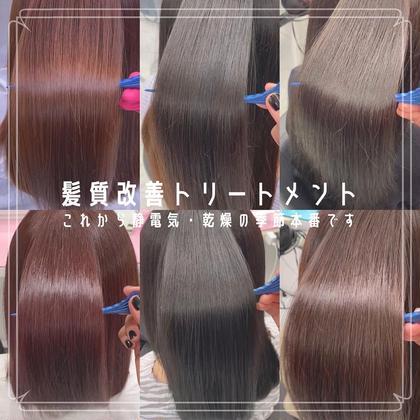 ✨⚜️プレミアム髪質改善トリートメント+炭酸ヘッドスパ⚜️✨