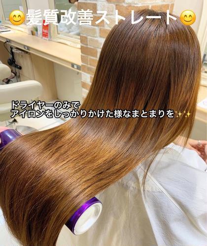 2回目〜 艶髪髪質改善➕クイックトリートメント⭐️