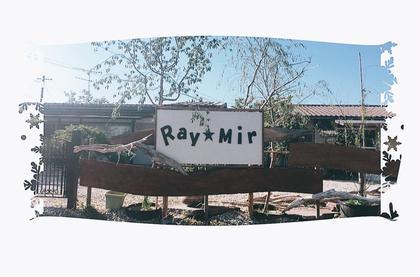 お店の看板です♡ この看板を目印に来て下さいね‼︎ Ray☆Mir所属・KatouMaiのフォト