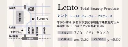 Lento  京都駅前店所属・奥西麻未のフォト