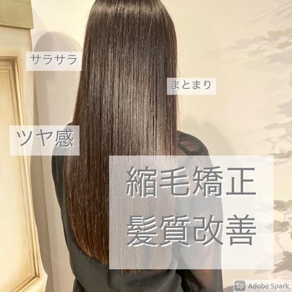 髪質改善‼️縮毛矯正