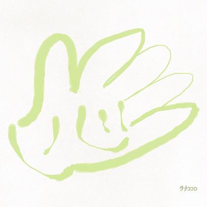 たなココロ=手に心を込めるという意味の言葉です。  顧客ニーズにそった施術を行うことを誓い営業致しております。