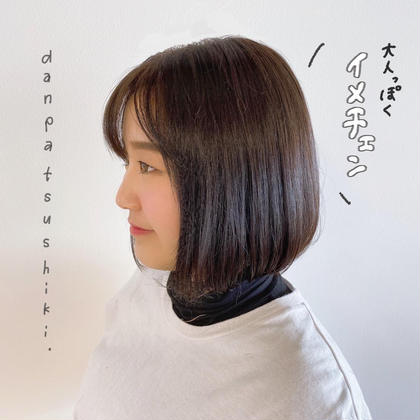 🌿つやつやな美髪に🌿似合わせカット+4種の贅沢トリートメント