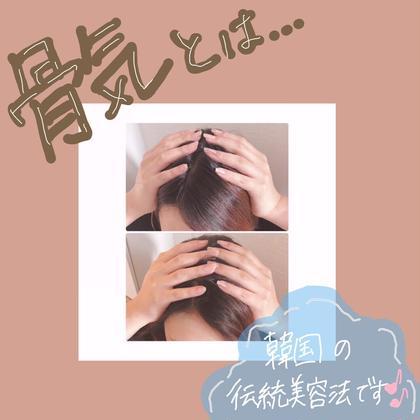 小顔・トータルケアUki所属のRe:小顔コルギのエステ・リラクカタログ
