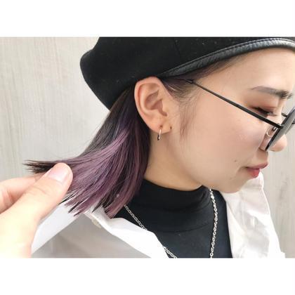 デザインカラー(インナー&裾*ブロー込み)