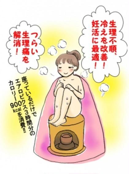 STELLA所属・星子知美のフォト