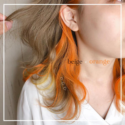 inner color ❤︎ オレンジ