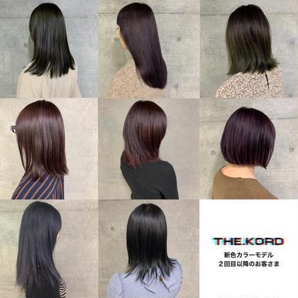 🤩新色カラーモデル4回目以降の方限定🤩前髪カット+3STPトリートメントが付いて¥3000‼️通常¥11500☆