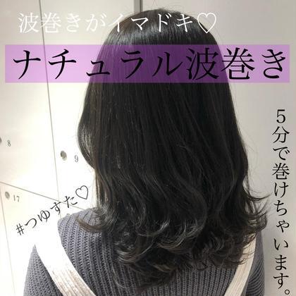 【🌟人気No.1🌟】カット+カラー+トリートメント