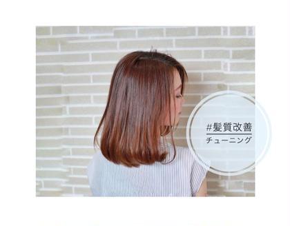 広がる髪にまとまりを✨髪質改善チューニング