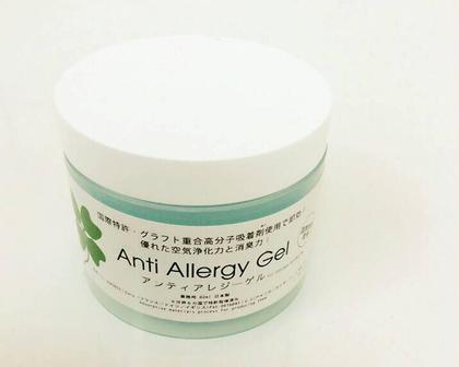 グルーアレルギーから守るためにこちらを常時置いてます♡ BeautyHouse  More所属・川野かおりのフォト