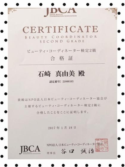 hair &make TRUTH  Bellefee  松戸店所属・石崎 真由美のフォト