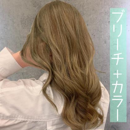 【Wカラー(ブリーチ+カラー)】¥8,580