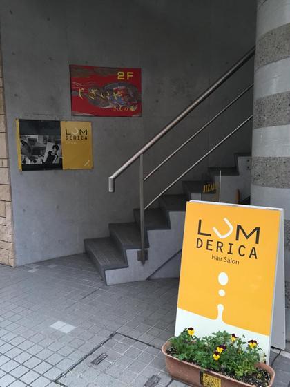 お店は北村ビルの2階です   ラムデリカ所属・菅原みさ子のスタイル