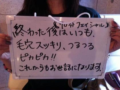 シグネチャーフェイシャル70分のお客さまの感想です。 Beauty Science Day Spa所属・柳川 美咲のフォト