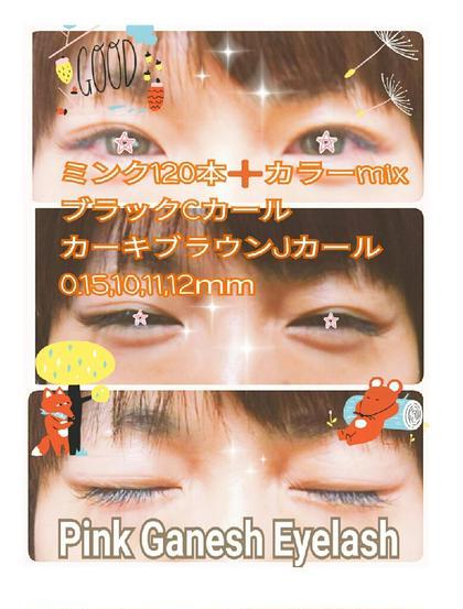 💙【minimo限定】ミンク 120本+育毛トリートメント(アイシャンプ―込み・オフ込み)