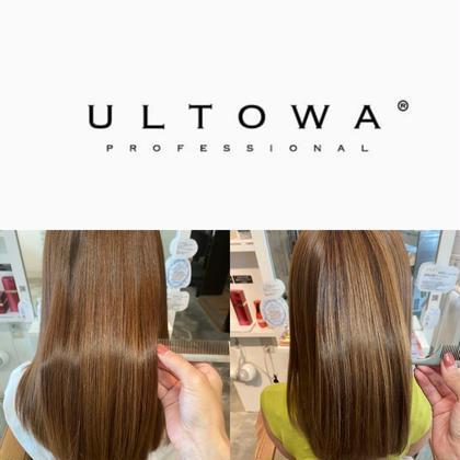 【最高級】カット+カラー+髪質改善水素トリートメント