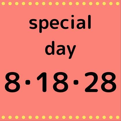 【歯のセルフホワイトニング】8の付く日Special day