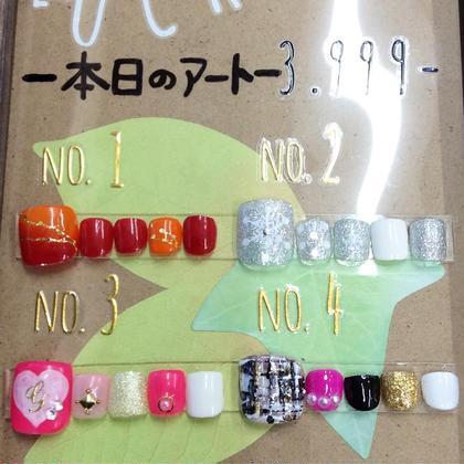 (追加)巻き爪ケアの後にジェルアート【LUCKYアート】(60分)3,999円