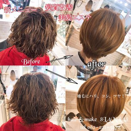 ☆new☆ 髪質改善 美髪エステ 初回割引 ¥14300→¥8800