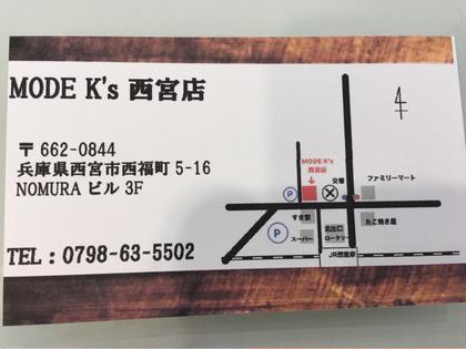 予約開始‼️2/28〜西宮店限定カット & ヘアカラー & オージュアトリートメント