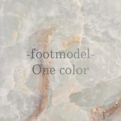 【foot】ワンカラー💟