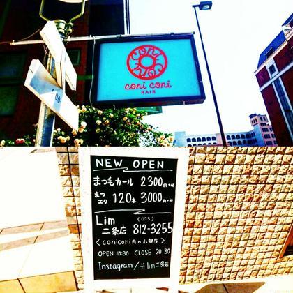 こちらの看板が目印です☆ まつげ & フェイシャル Lim二条店所属・Lim二条店takashimaのフォト