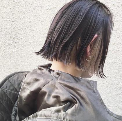 👒【 U25限定♡ 】切りっぱなしcut