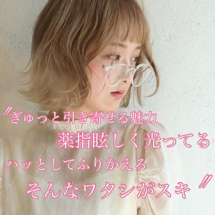 💖人気No,2💖《《甘かわ♡ラテカラー》》(フル)🦄+カット+髪質改善ナノスチームトリートメント💖