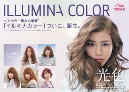 ✨プレミアムイルミナカラー【贅沢フルコースメニュー】毛髪再生✨イルミナカラー&3ステップ超音波トリートメント&炭酸スパ