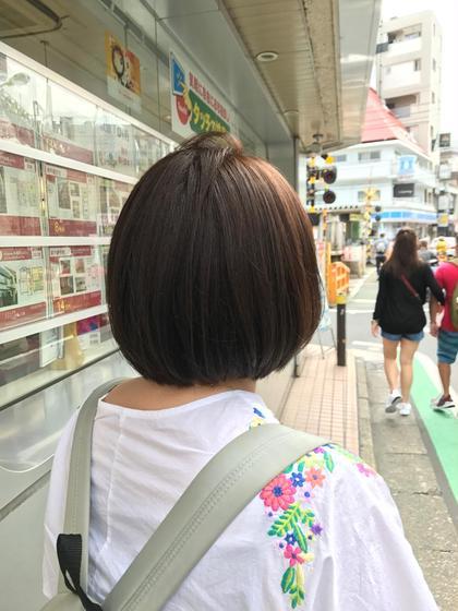 【お手入れ簡単ボブ】 ドライヤーを かけてまとまるスタイル! 忙しい方にオススメです! hair&spa an  contour所属・鈴木輝のスタイル