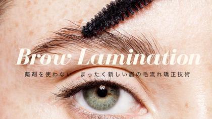 ✨ブロウラミネーション✨✨眉毛の毛流れを整えることで印象を変えます!アイブロウ