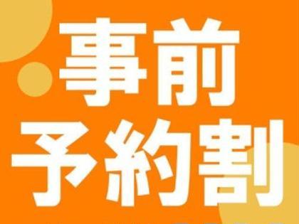 【えらべる】条件付 限定メニュー🎉 8月26日限定👏 メニュー2つ選んで1000円😎