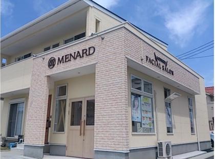 お店は、できてからまだ3年の新しいお店‼︎ メナードフェイシャルサロンシャルアドゥール高崎店所属・柴崎美幸のフォト