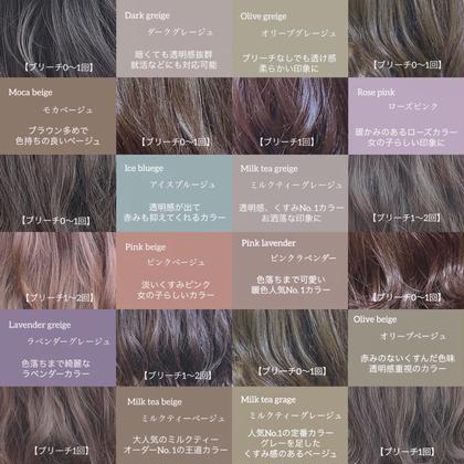 【7/1〜15限定】カット&透明感ケアカラー & アミノ酸トリートメント✨