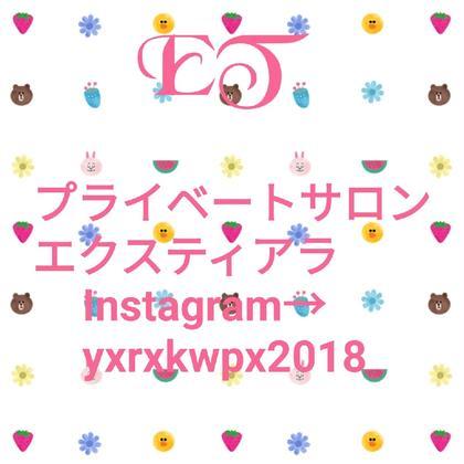 Instagramフォローお願い致します。 プライベートサロンエクスティアラ所属・プライベートサロンエクスティアラのフォト