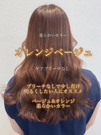 韓国スタイル/オレンジベージュ