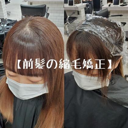 【前髪のポイント縮毛矯正】×前髪カット×5step system treatment