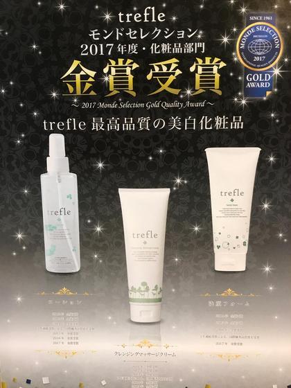 モンドセレクション金賞連続受賞の高品質化粧品を使用 TotalBeautyLounge花香所属・MATSUOERIのスタイル
