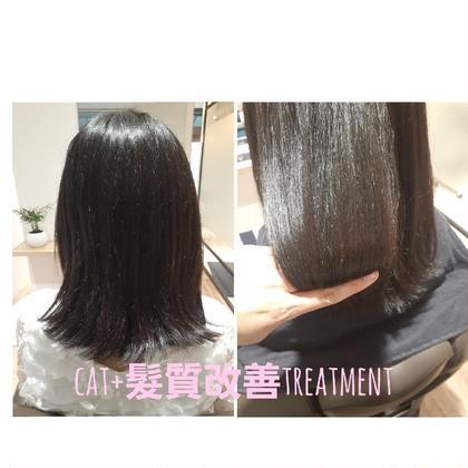 🌿カット+髪質改善トリートメント