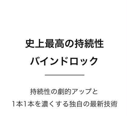 24Resort所属の♥marikaのマツエクデザイン
