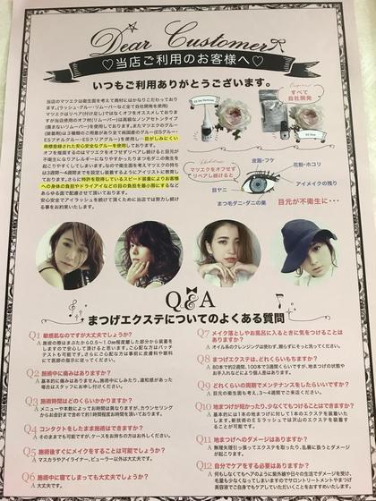MIMI RUSH 安城  jubilee店所属・武内和美のフォト