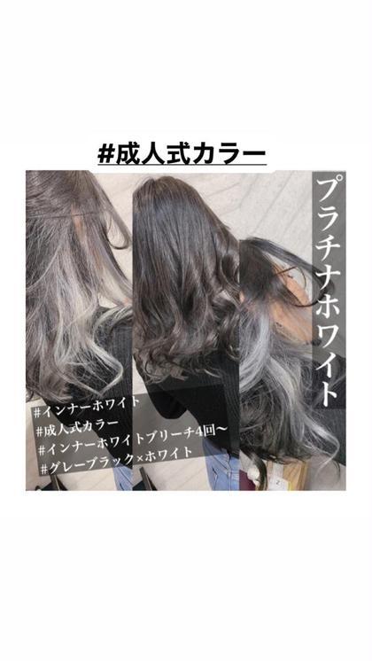 【新規限定メニュー】¥6600〜ブリーチデザインカラー