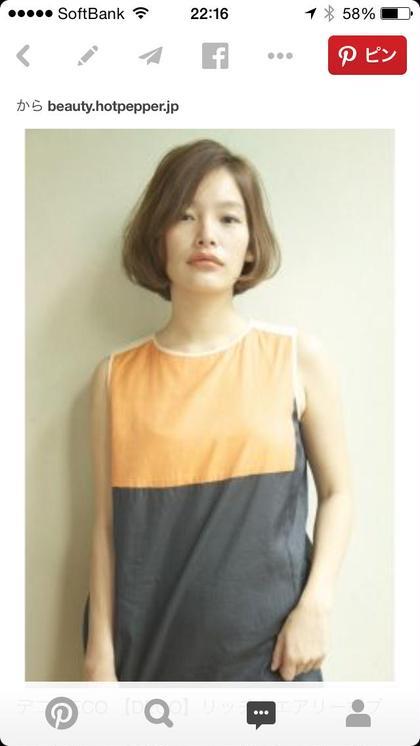 柔らかふんわりボブ  ベージュ系カラー DECO所属・hozumisatoshiのスタイル