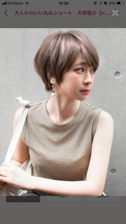 砂川美麗のショートのヘアスタイル