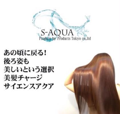 梅雨対策⚡️究極の髪質改善トリートメント⚡️サイエンスアクア🌈美髪チャージ✨カラーと一緒にできます⚠️ロング料金なし