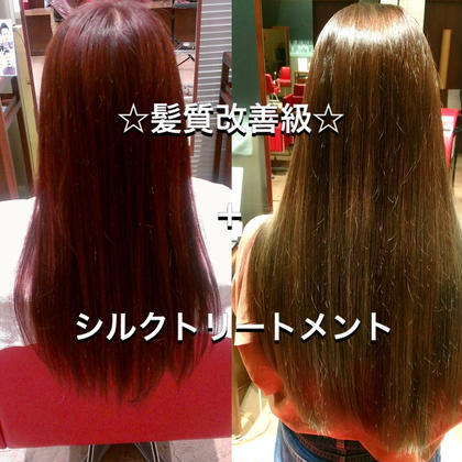 髪質改善級⁉️トリートメント💓nanoスチーム付き💖プレミアムトリートメント☘️SP&ブロー付き🍀