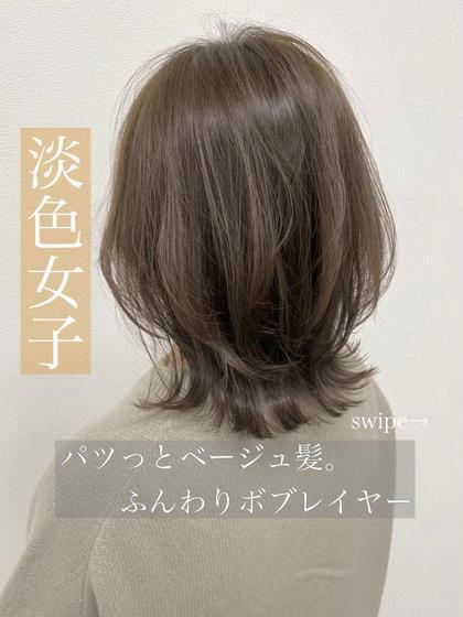 メンテナンスカット(前髪カットと毛先揃える程度)+潤艶カラー+色持ちケアトリートメント