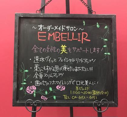 アンベリールの看板はこちら♪2階が入口です(^^♪ EMBELLIR所属・EMBELLIR アンベリールのスタイル