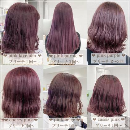 👱🏻♀️ダブルカラー + 髪質改善トリートメント 👱🏻♀️ ブリーチしてもツヤツヤサラサラな髪にしたい方💗